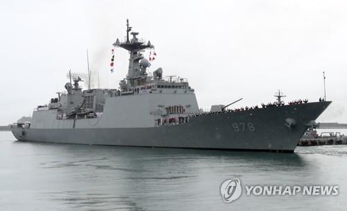 청해부대 임무구역 아라비아만까지 3.5배확장…대잠능력 보강