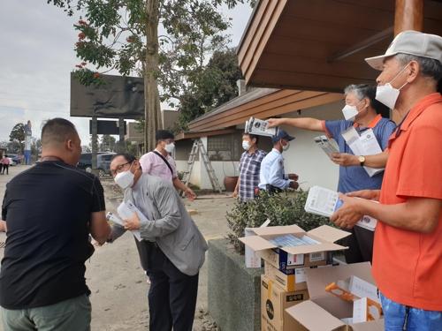 필리핀 한인회, 화산폭발 대책위 구성…대피·복구 지원