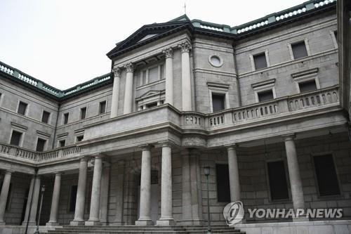 일본은행, 단기 정책금리 -0.1% 유지 결정