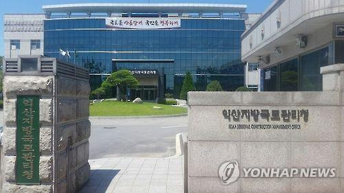 익산국토청, 설 연휴에 국도 77호선 여수∼고흥 임시 개통