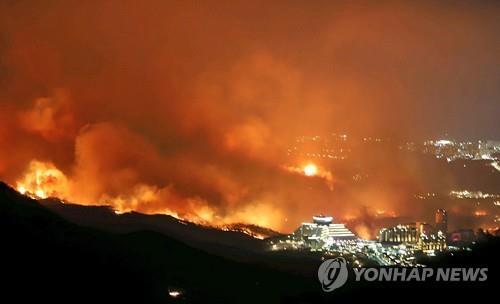 강원 동해안 '양간지풍' 도시산불 빅데이터로 잡는다
