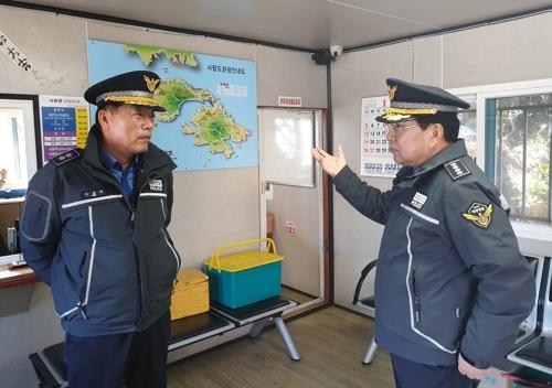 남해해경청 설 연휴 안전관리 특별대응…비상대응반 운영