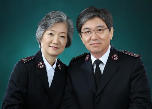 구세군 한국군국 신임 사령관에 장만희 씨