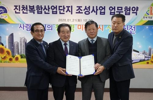 진천군 덕산읍에 2026년까지 복합산업단지 조성