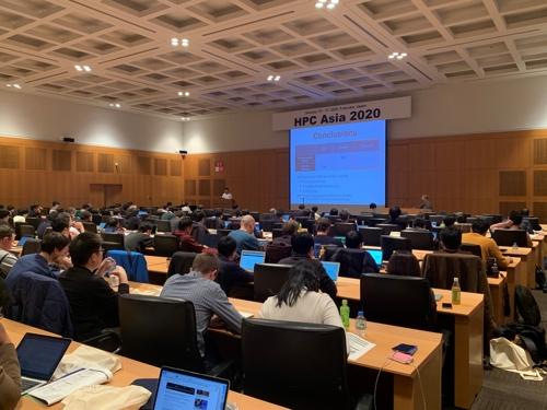 슈퍼컴퓨팅 관련 국제 학회 내년 1월 제주서 열린다