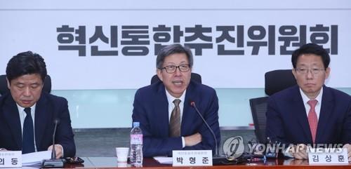 """박형준 """"내일까지 신당 로드맵 마련…2월초 창준위 전환"""""""