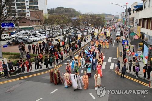 고령 대가야체험축제 경북 최우수 축제 선정