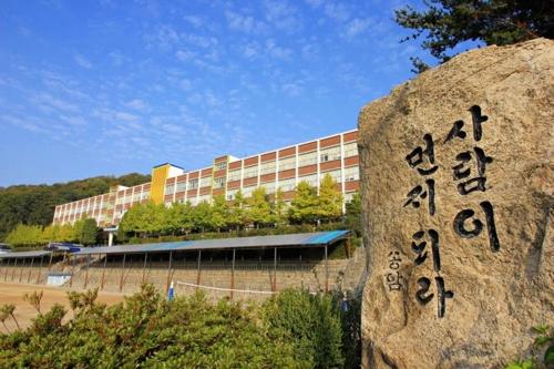 개성에서 온 송도고, 인천서 100회 졸업식…인재양성 요람