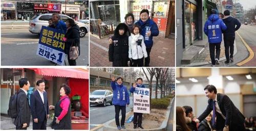 격전지 부산 민주당 국회의원 6명, 장·차관급 4명 후보 등록