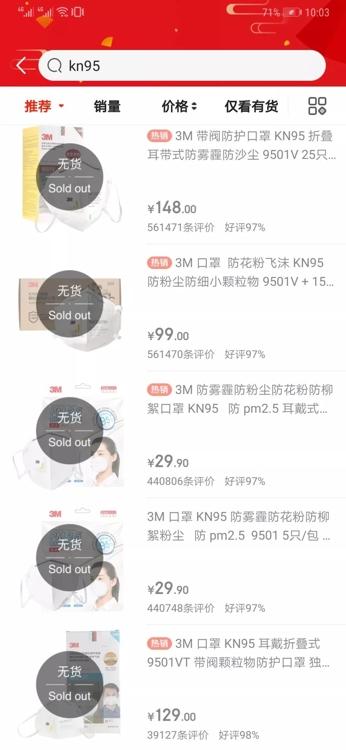 '춘제 비상' 中매체, 우한 폐렴 예방법 홍보…마스크 품절