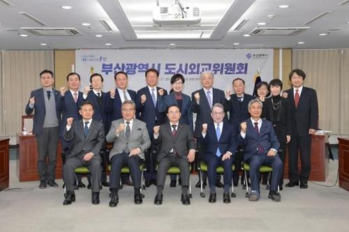 아세안 교류 협력의 중심…부산시 도시외교위원회 출범