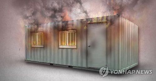 경북 김천 농막용 컨테이너서 불…1명 숨진 채 발견