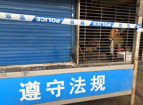 오소리·사향고양이·대나무쥐…중국 '야생미식'이 또 화 불렀나