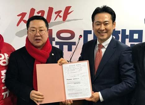 '전두환 재판' 장동혁 전 판사 한국당 입당…대전 유성갑 출마