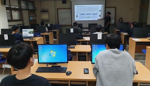 경기 고교생들 학교에서 대기업 임직원 강의 듣는다