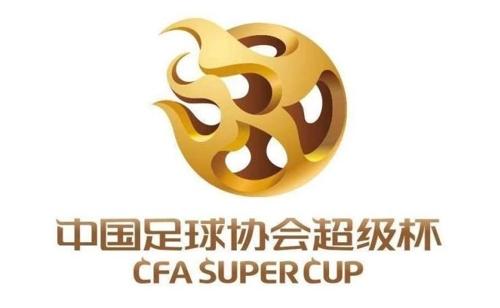 '우한 폐렴' 확산에 중국축구 슈퍼컵 무기한 연기