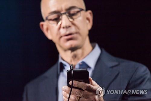 """유엔 """"보안 우려로 작년 6월부터 직원들에 왓츠앱 사용 금지령"""""""