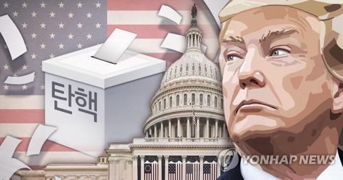 """미 탄핵심판 하원 발언 마지막날 총공세…""""트럼프는 독재자"""""""