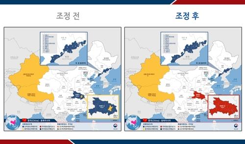 외교부, 중국 우한시 여행경보 '철수권고'로 상향조정