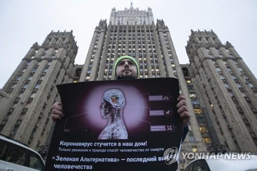 러시아 '우한 폐렴' 환자 아직 없지만 중 관광객에 긴장