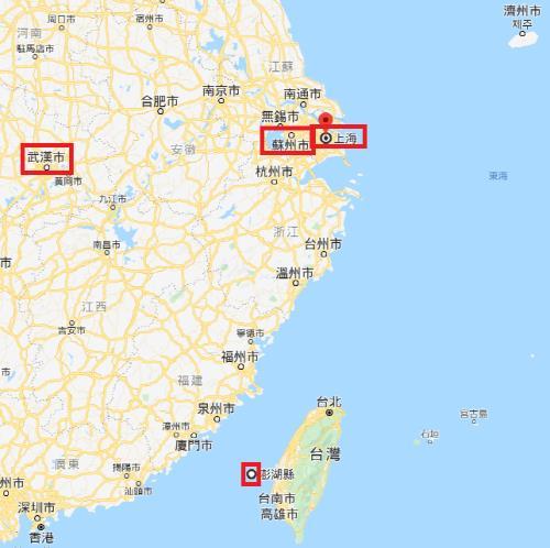"""대만 """"중국인 단체관광객 28일까지 귀국시키기로"""""""