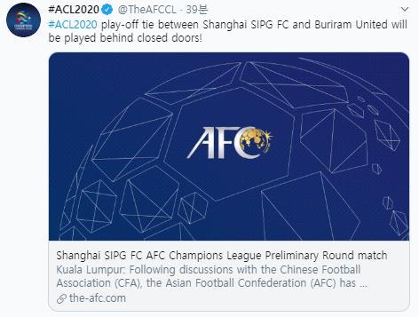 '우한 폐렴' 확산으로 ACL 플레이오프 상하이 경기 '무관중'으로