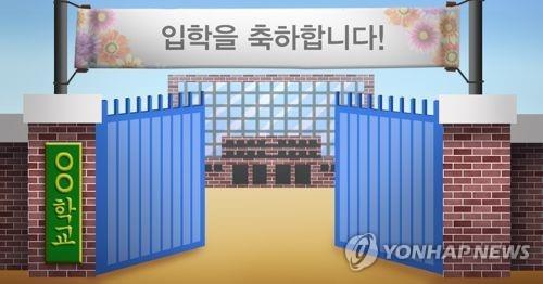 서울 일반고·자공고 신입생 5만248명…작년보다 1848명 감소