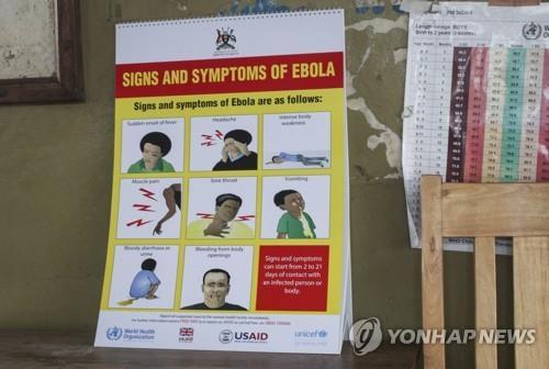 WHO, 6번째 국제적 비상사태 선포…이전 사례는?