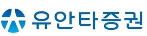 유안타증권, 캄보디아 아클레다은행 현지 IPO 개시