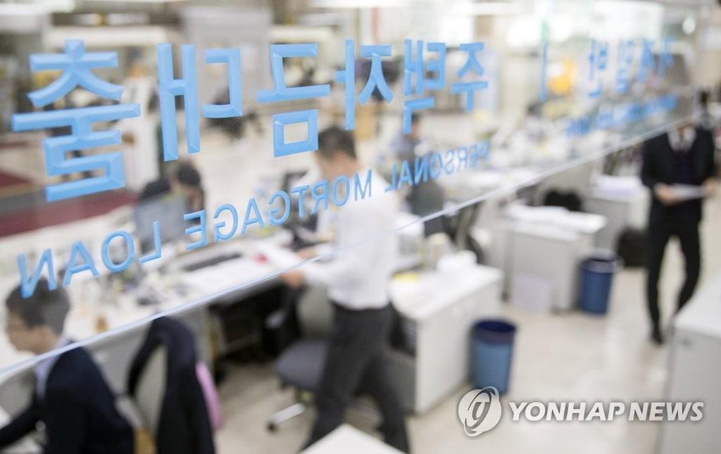 주택대출 `삼중 정밀타격` 효과 거두나…호가 수억원 `뚝`
