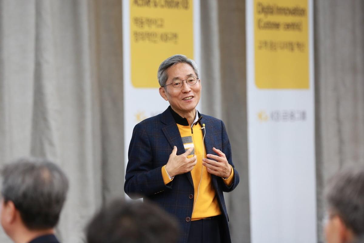 """윤종규 KB금융 회장 """"ESG경영 선도 금융그룹"""" 강조"""