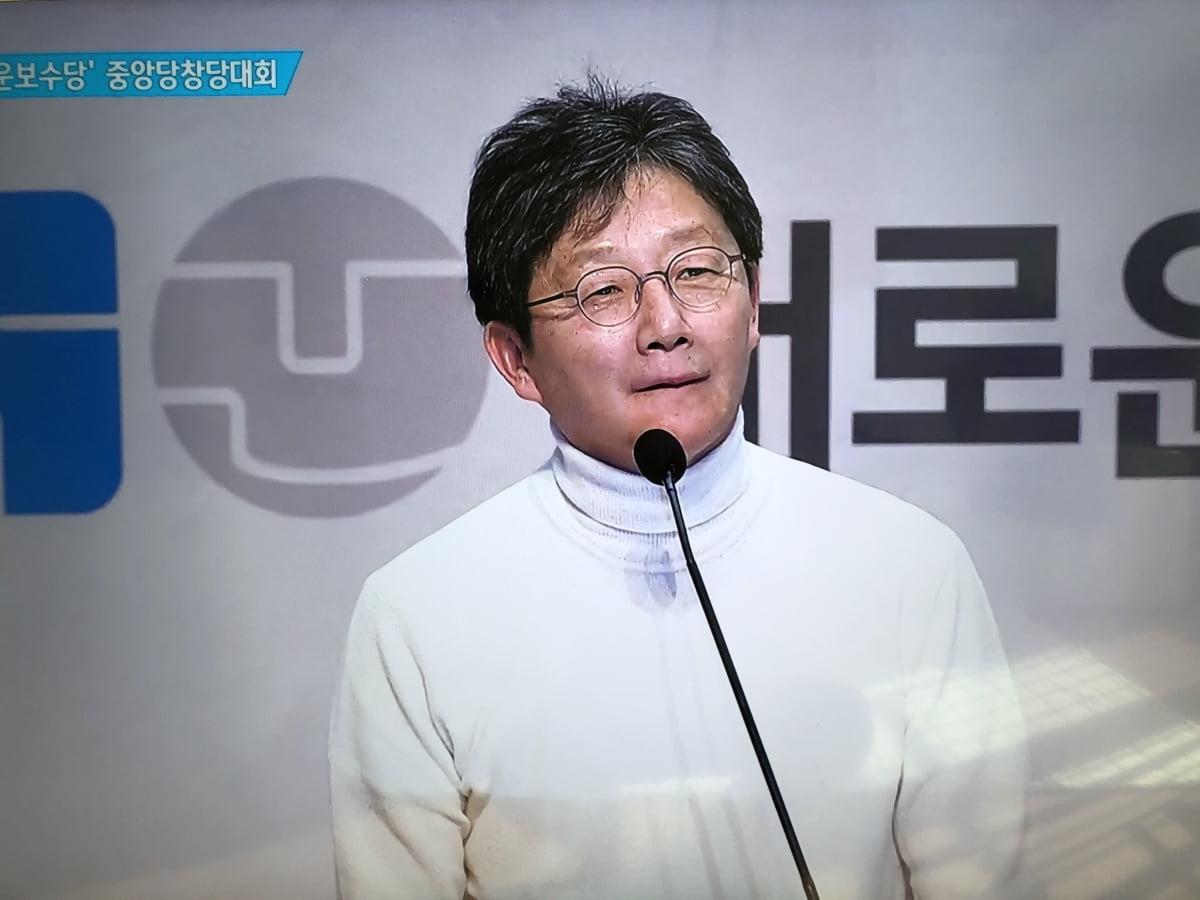 """유승민 """"현역 8명, 80명으로 만들겠다""""...새로운보수당 창당"""