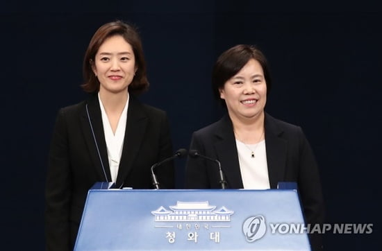 """고민정 """"국민의 입으로"""" 유송화 """"사람을 귀하게""""…靑 사직"""