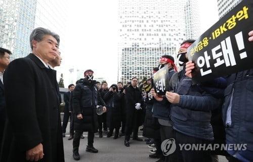 1월 16일 윤종원 기업은행장이 세 번째 출근길에서 노조와의 대화를 시도했다가 실패했다. 연합뉴스 제공