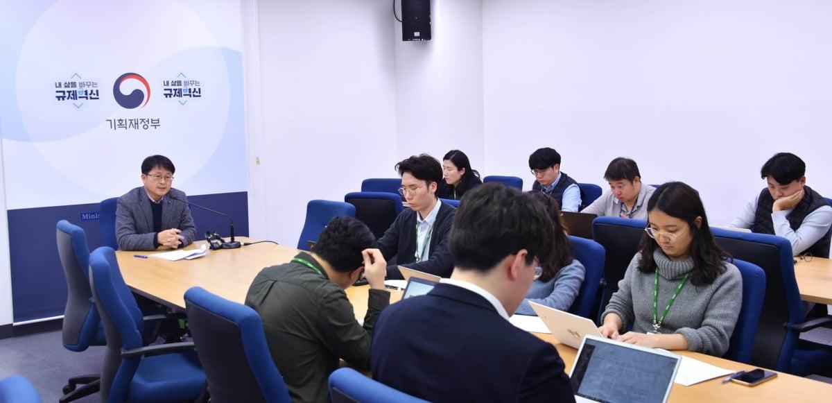 아시아개발은행 연차총회, 오는 5월 2∼5일 인천 송도서 열린다