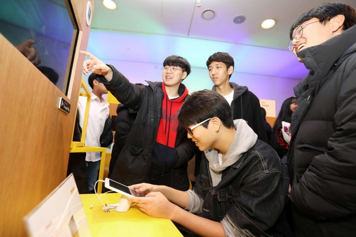 넷마블문화재단, `게임아카데미` 4기 전시회 종료