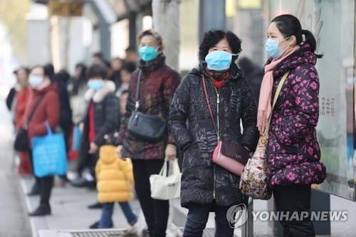 中 우한시 입국자 정보, 의료기관에 실시간 제공한다