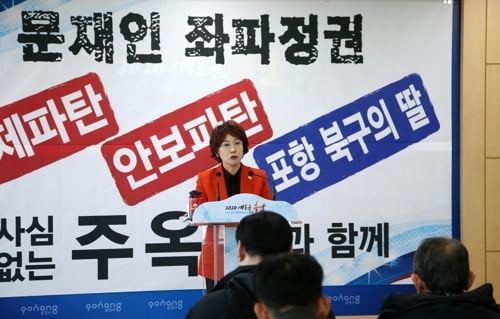 주옥순 엄마부대 대표 총선 출마…한국당 예비후보 등록