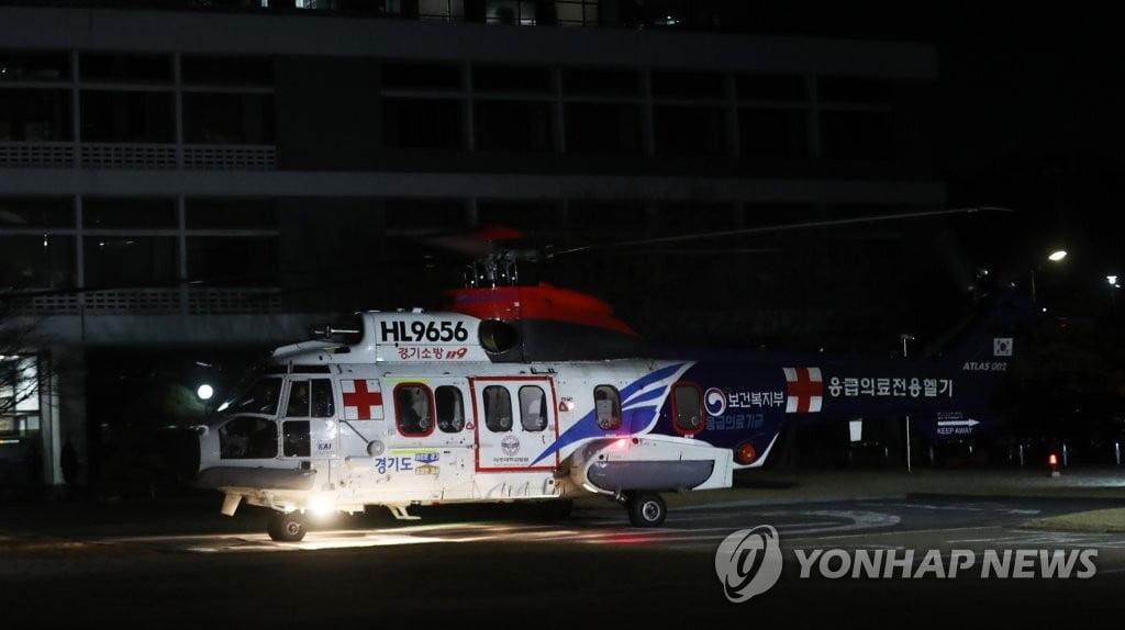 닥터헬기 탑승거부한 아주대 외상센터 의료진… 차질 불가피