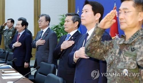 """계룡대 첫 방문…文 """"강한 국방이 평화의 토대"""""""
