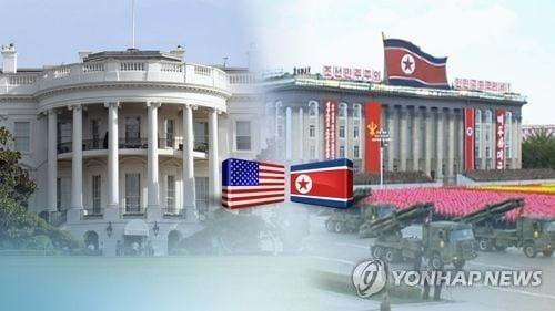 """[속보] 북한 """"미국이 제재 고집한다면 한반도 비핵화 `불가`"""""""