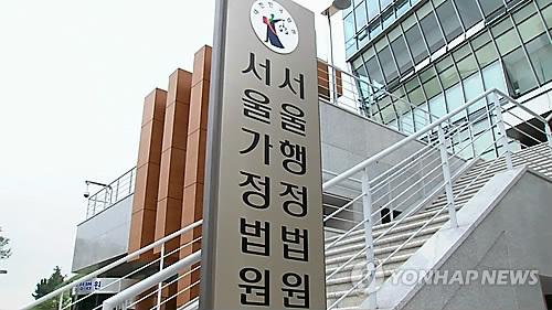 """""""통상적인 출퇴근길 사고도 산재""""…두차례 '헌법불합치'로 구제"""