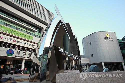 안전강화 조례 슬그머니 부결한 광주 서구의회 눈치보기 빈축