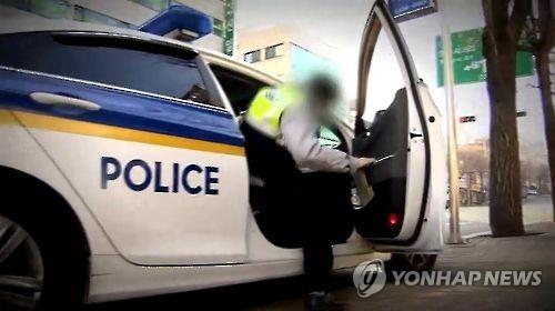 아내 폭행하고 출동 경찰관 흉기로 위협한 40대 붙잡혀