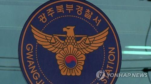 세무법인 사무장 출신 40대, 90억 사기행각…구속영장 신청