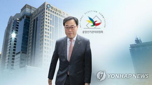 '셀프 후원' 논란 김기식 전 금감원장 벌금 300만원 구형
