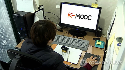 K-무크, 수강생 유형 맞춘 AI 학습 길잡이 제공