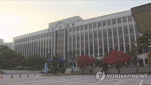구의원 비난 현수막 건 공무원 항소심서 벌금 300만원