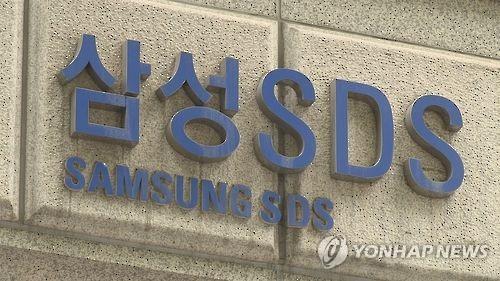 삼성SDS, 부사장 4명 등 승진…여성임원 역대 최다 12명