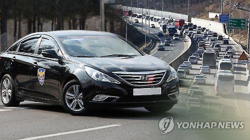 강원경찰, 설 연휴 암행순찰차 3대 투입…과속·얌체 운전 단속